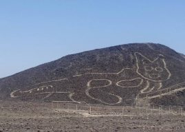 Novo geoglifo é descoberto em montanha do Peru